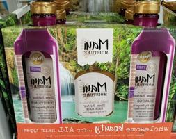 Maui Moisture Heal & Hydrate + Shea Butter Shampoo + Condit