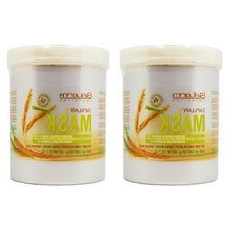 "Salerm Wheat Germ Mask  33.7oz / Liter ""Pack of 2"""