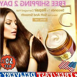 ADVANCED MOLECULAR HAIR TREATMENT MASK 5 SECONDS REPAIRS DAM