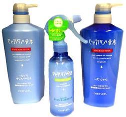 Shiseido Aquair Set - Shampoo, Conditioner, Spray