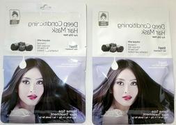 Deep Conditioning Hair Mask,Oily Hair, Home Spa Treatment 2p