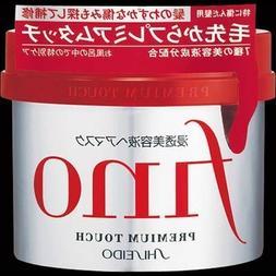 Shiseido Fino Premium Touch penetration Essence Hair Mask 23