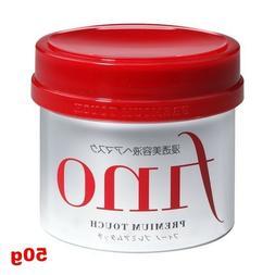 SHISEIDO Fino Premium Touch Moisturizing Hair Mask 50g FOR d