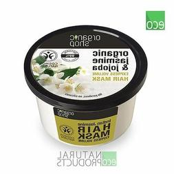 Organic Shop Hair Mask  Express Volume Jasmin and Jojoba 250