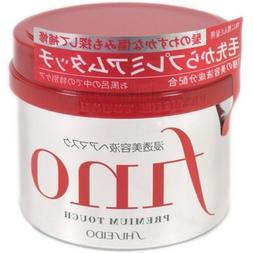 Shiseido Japan Fino Premium Touch Hair Treatment Mask