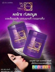 250g. LAE LUAY restoring Shiny and 5 mins by
