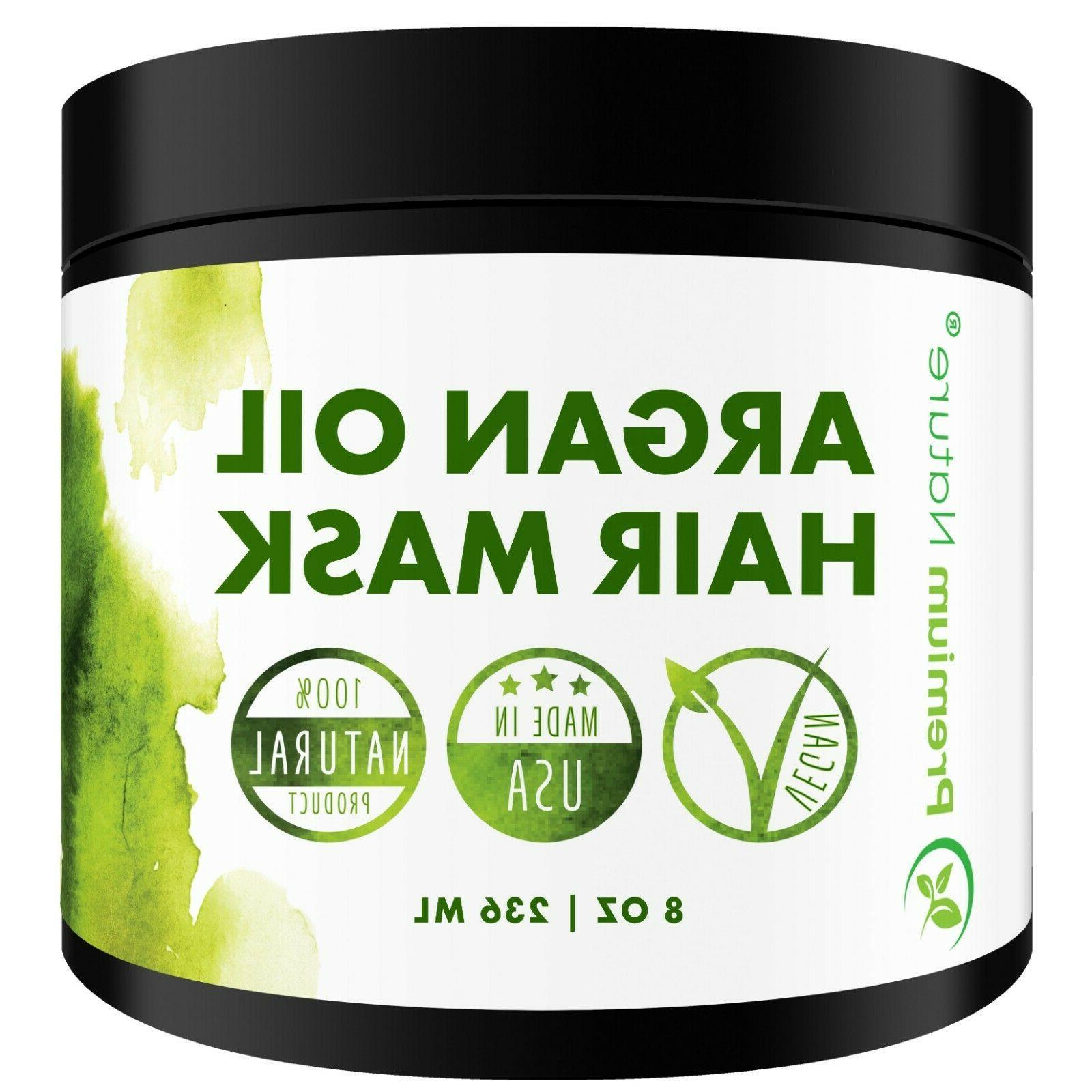 argan oil hair mask 8 oz
