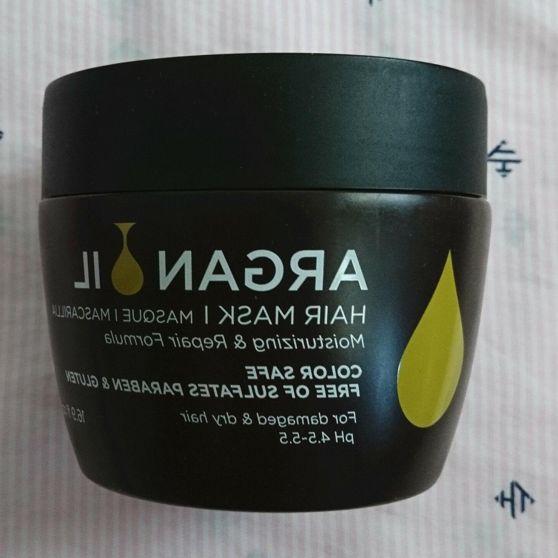 argan oil hair masque mask 16 9oz