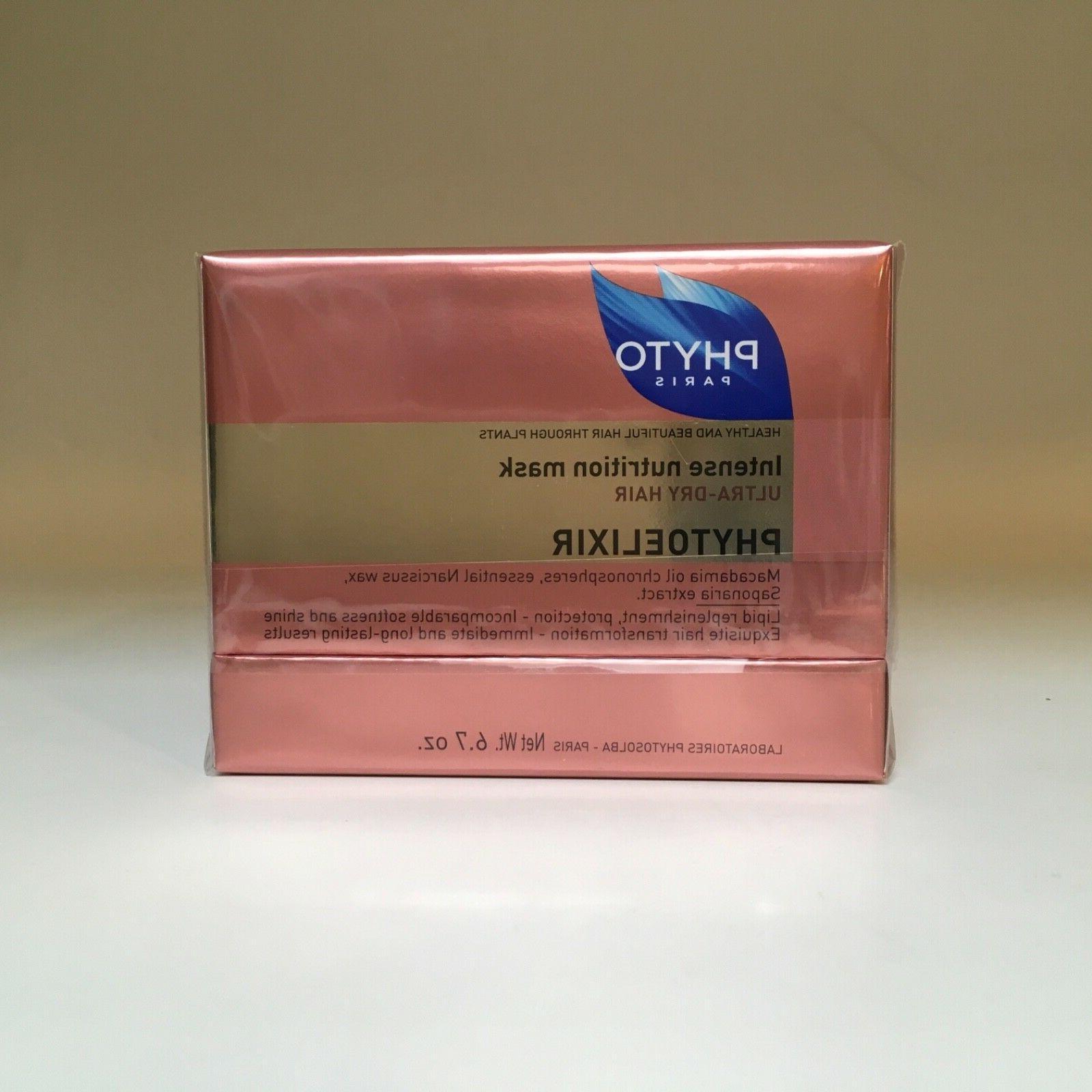 elixir intense nutrition mask 6 7oz 200