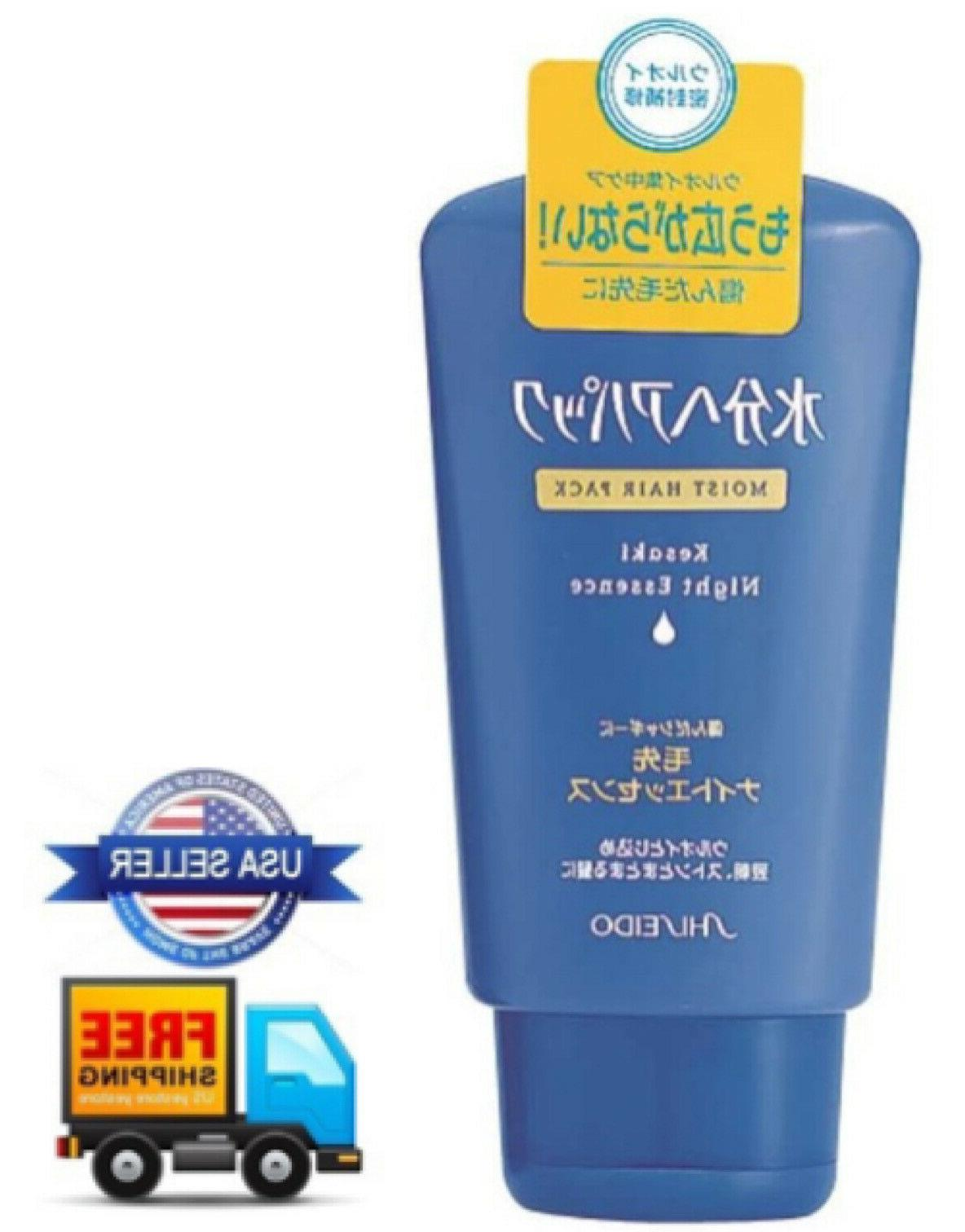 Japan Shiseido Kesaki Hair Night Essence Treatment Mask Mois