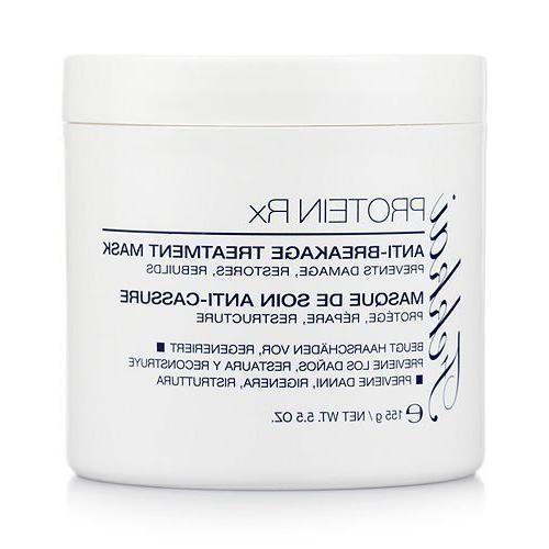 Frederic Fekkai Protein RX Anti Breakage Treatment Mask 5.5