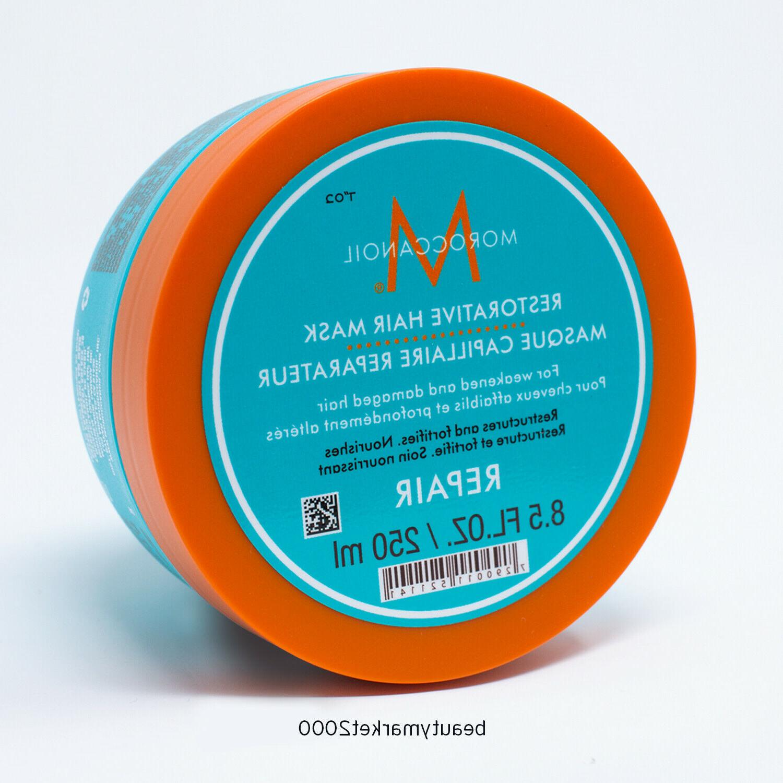 restorative hair mask 8 5oz 250ml new