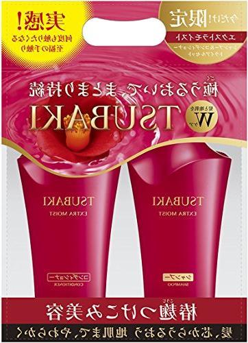 tsubaki camellia extra moist conditioner
