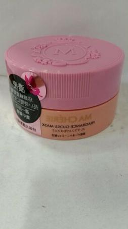 Shiseido MA CHERIE Fragrance gloss mask 180 g Made In Japan