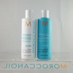 Moroccanoil Moisture Repair Shampoo, Size 8.5 oz
