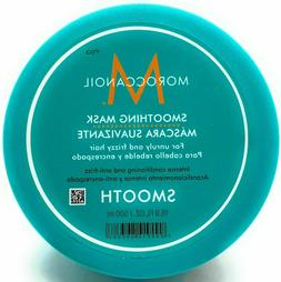 MoroccanOil Smooth Smoothing Mask 16.9oz
