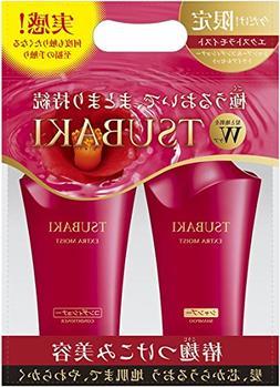 Shiseido Tsubaki Camellia Extra Moist Shampoo and Conditione