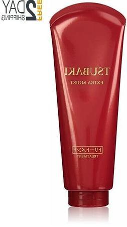 TSUBAKI Shiseido Extra Moist Hair Treatment